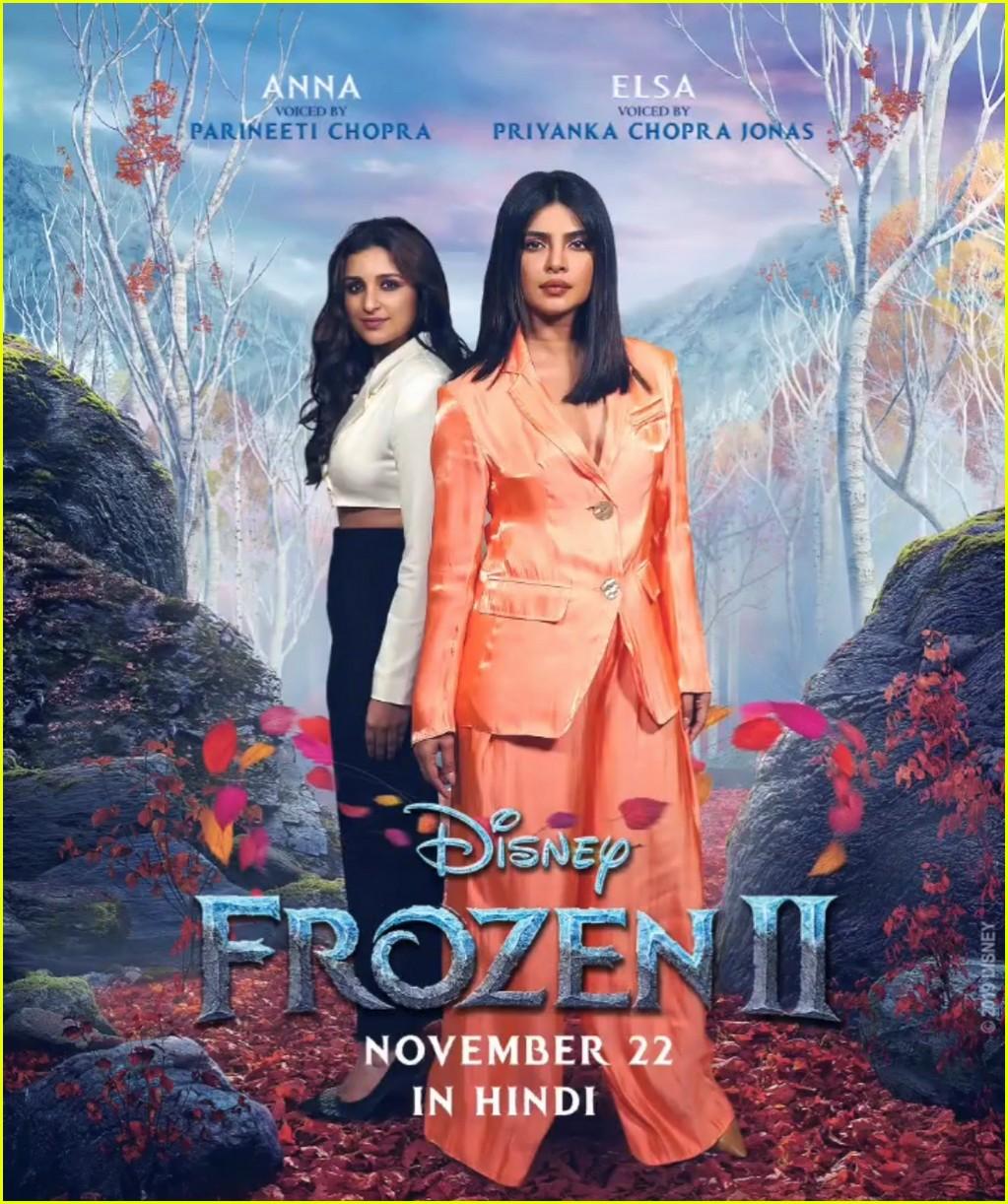priyanka chopra elsa frozen 2