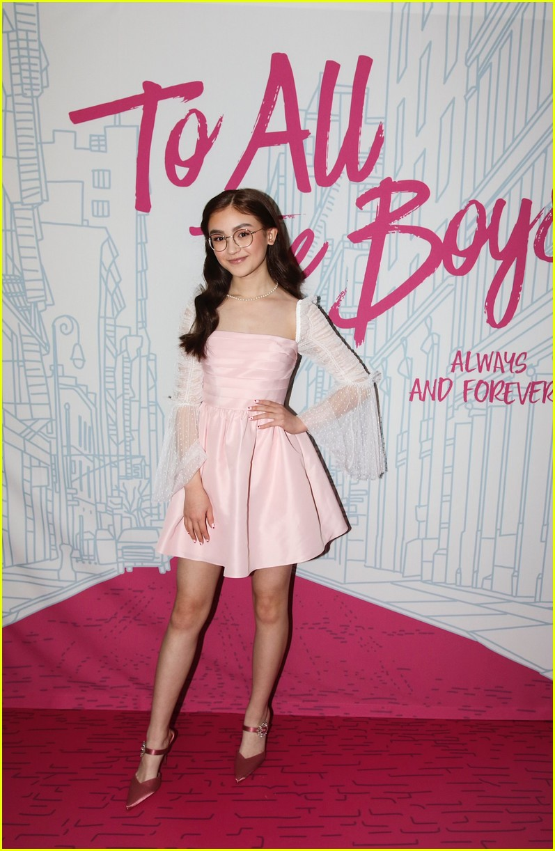 to all the boys always forever virtual premiere 08