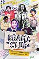 get to know drama clubs artyon celestine exclusive 02