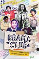 learn more about drama clubs kensington tallman with 10 fun facts 02