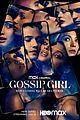 eli brown jordan alexander share a kiss in new gossip girl teaser 03