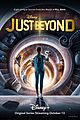 mckenna grace lexi underwood and more star in just beyond trailer 03.